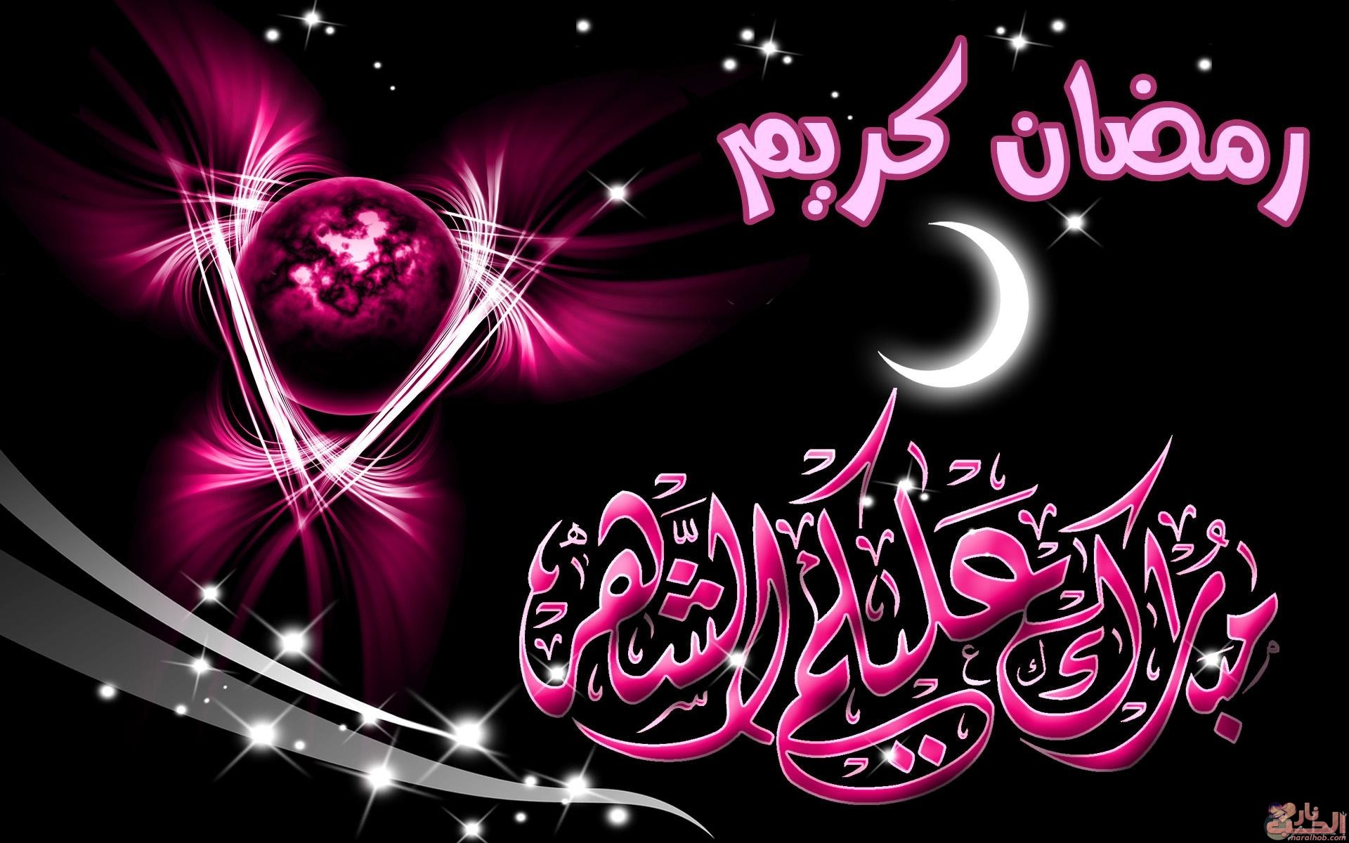 خلفيات رمضان متحركة 2020 اجمل خلفيات متحركه عن الشهر الكريم