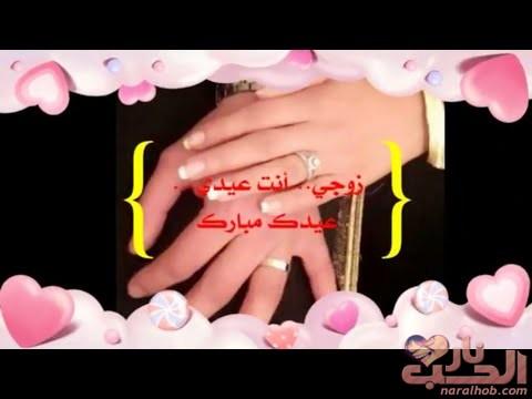 تهنئة عيد الفطر للزوج ليدي بيرد 14