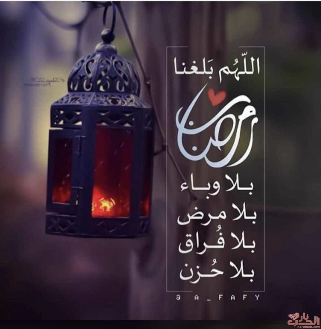 رسائل رمضانيه تويتر 2020 رسائل تهنئه لشهر رمضان