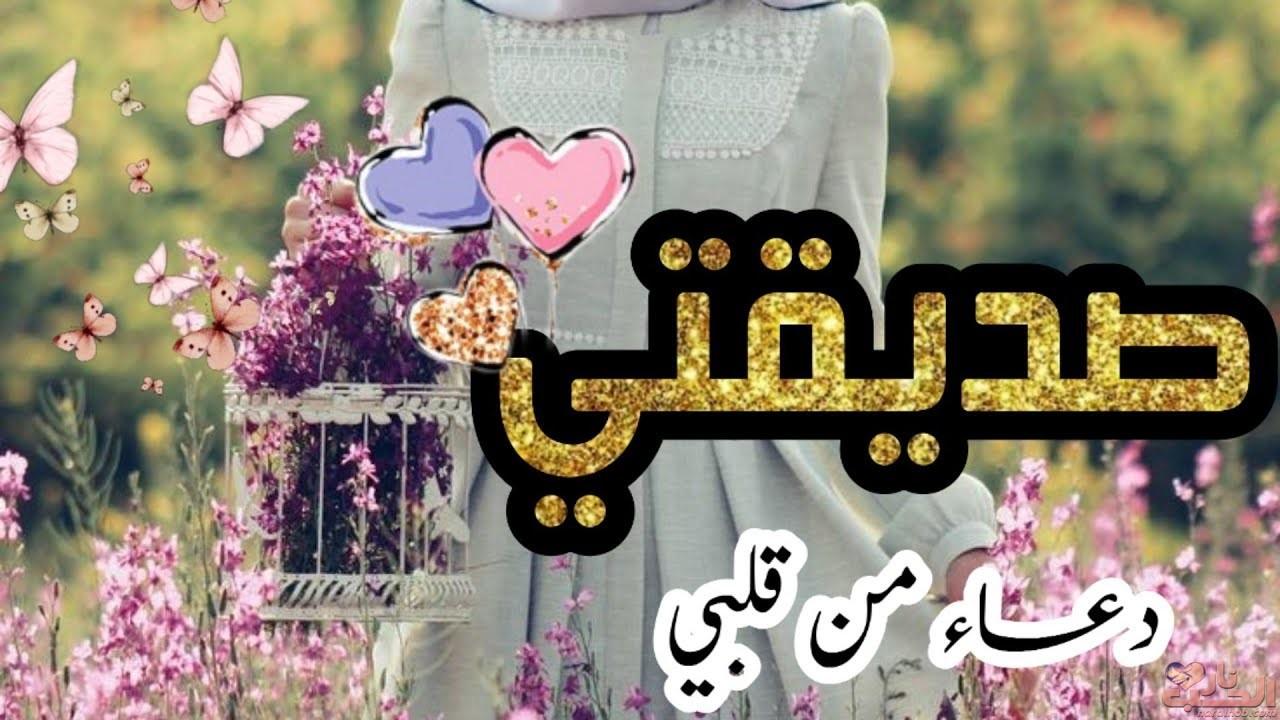 رسائل رمضان لصديقتي 2020 رسائل تهنئه روعه لشهر رمضان