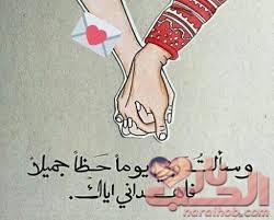 رسائل حب قوية مسجاب حب تجنن