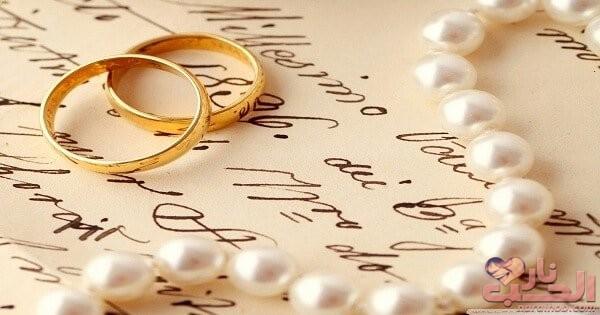 رسائل عيد الزواج 2020 رسائل تهنئه بعيد الزواج