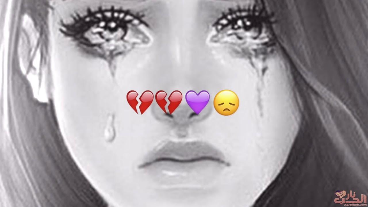 صورحزينه