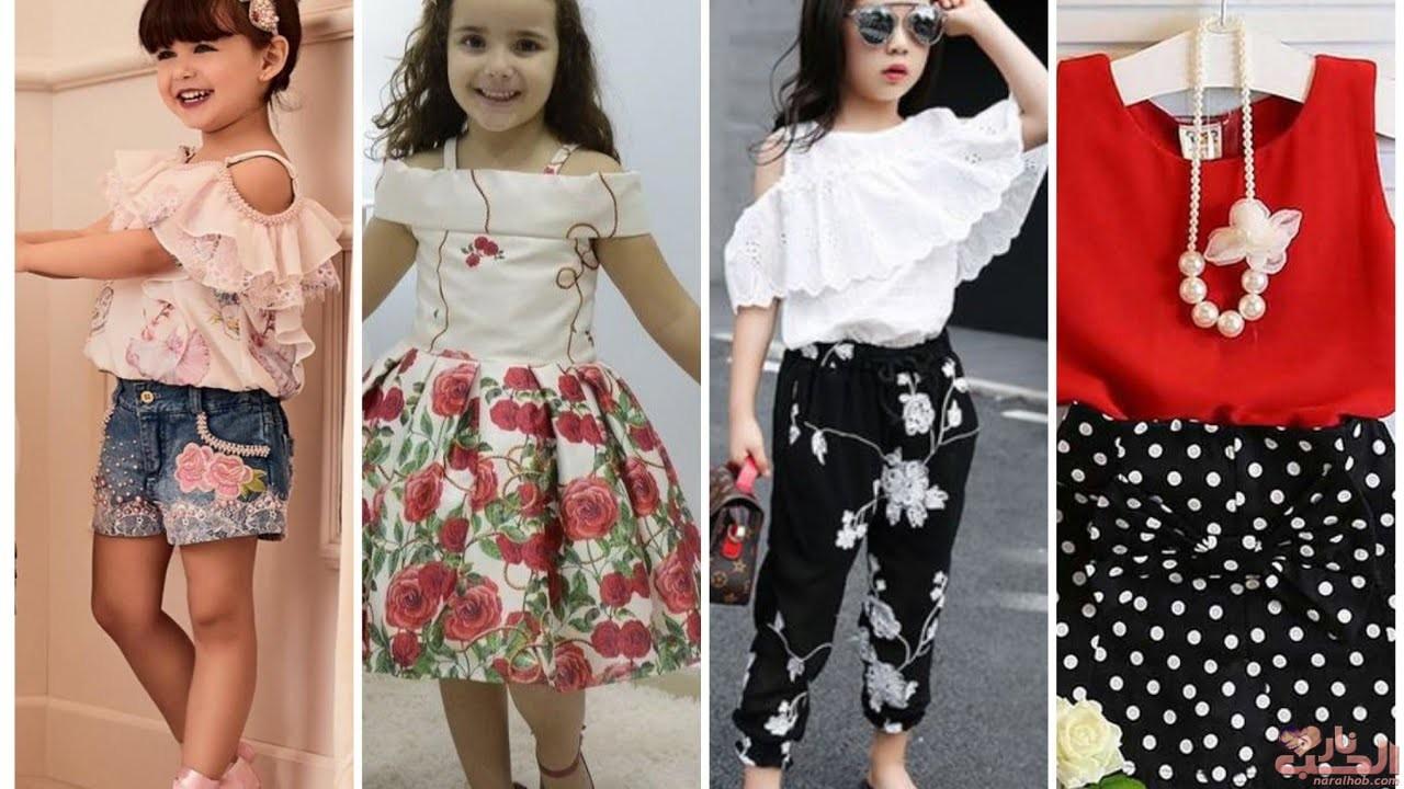 ملابس اطفال بنات 2021 أفضل ملابس أطفال للبنات